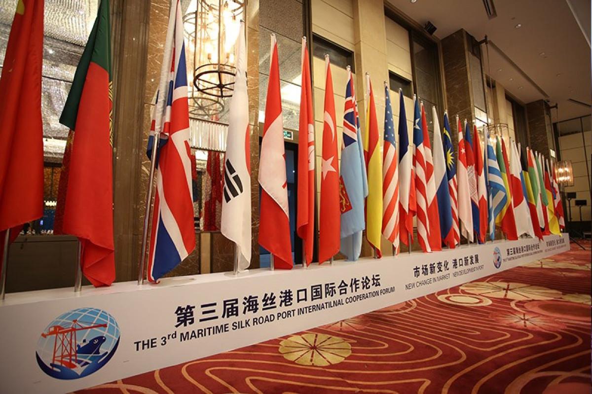Maritime Silk Road Port International cooperation Forum   Ningbo (China)